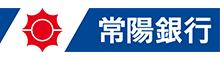 常陽銀行のロゴマーク