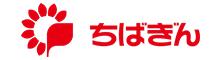 千葉銀行のロゴマーク