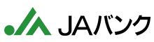JAバンクのロゴマーク