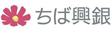 千葉興業銀行