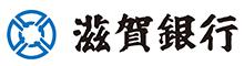 滋賀銀行のロゴマーク