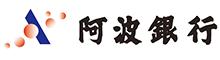 阿波銀行のロゴマーク