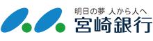 宮崎銀行のロゴマーク