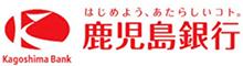 鹿児島銀行のロゴマーク