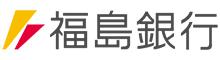福島銀行のロゴマーク