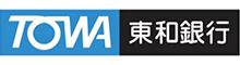 東和銀行のロゴマーク
