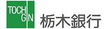 栃木銀行のロゴマーク