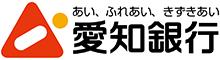 愛知銀行のロゴマーク