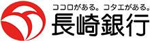 長崎銀行の住宅ローンの金利、手数料、審査基準、団信は? 返済額シミュレーションで132銀行の金利と比較しよう!【2021年7月版】