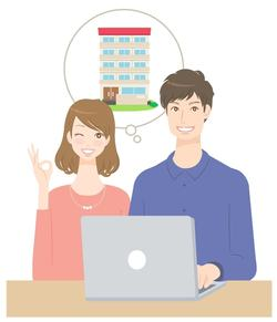 住宅ローン借入額を増額する方法