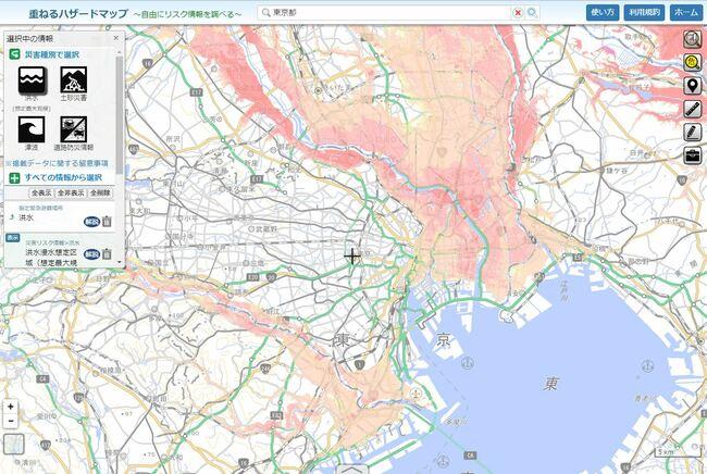 さいたま 市 北 区 ハザード マップ